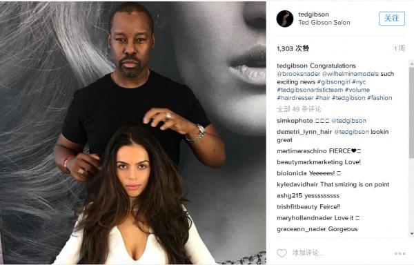 剪发费用高达万元!好莱坞造型大师Ted Gibson关闭在纽约的奢华美发沙龙