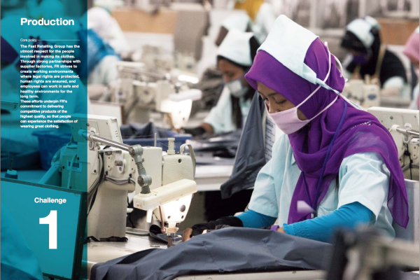 应对外界对其劳工问题的非议,优衣库母公司将公布中国和孟加拉国合作工厂名单