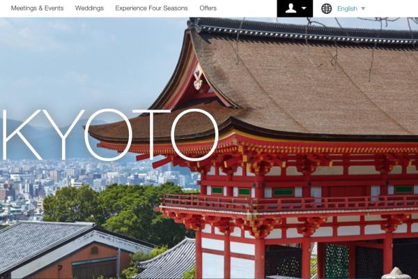 取缔违法民宿,京都迎来酒店开业热潮,高端酒店相继入驻