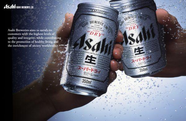 出价力压多家私募基金和中国华润,日本朝日集团73亿欧元收购 SABMiller旗下东欧五国啤酒品牌