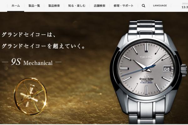 """第四代传人,日本精工表CEO谈""""造物精神"""":买卖在人,反对做减法"""