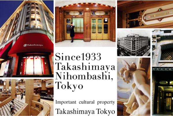 日本连锁百货公司高岛屋公布今年前 9个月财报,销售同比下滑1.6%