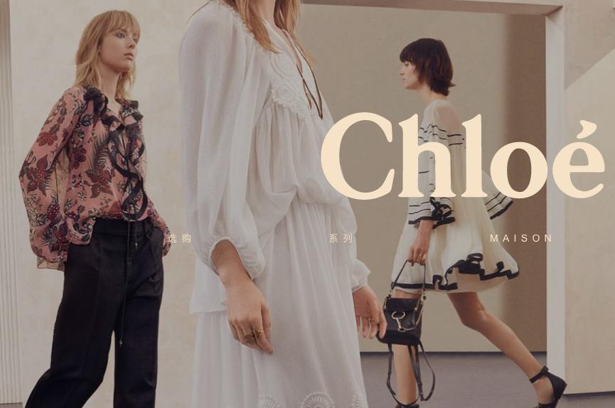 最新消息:Louis Vuitton设计二把手跳槽历峰集团旗下的Chloé 担任创意总监