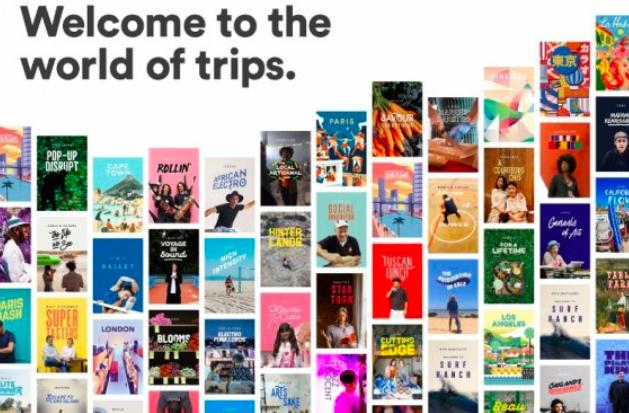 为旅行者提供独一无二的行程体验,Airbnb新推旅游定制服务是这样玩的…