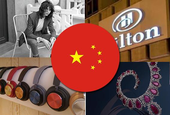 《华丽志》年终盘点:2016中国资本跨境并购时尚和生活方式资产的三大趋势