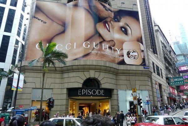 波士顿咨询最新报告:亚洲市场奢侈品门店几近饱和