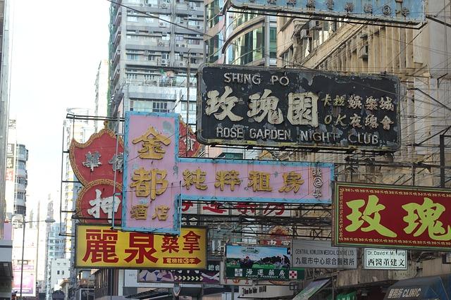 野村证券报告称:2017年香港零售物业租金将有望下调20%