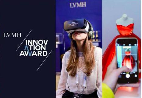 LVMH 集团举办创业创新大赛:像培养年轻设计师一样扶植创业公司