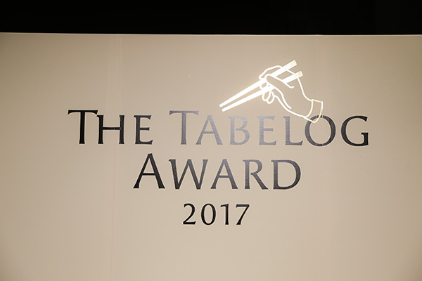 日本最著名的餐厅点评网站 Tabelog 发布2017日本最佳餐厅榜单