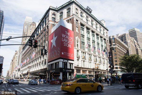 传:Saks 母公司 Hudson's Bay Co 对美国梅西百货提出收购要约