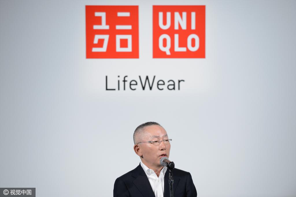 过去两年半,优衣库创始人柳井正个人财富净值增长近一倍,达到254亿美元