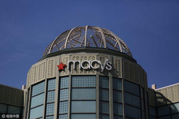 零售疲软和大举关店,梅西百货 2016财年净利润下跌 43%