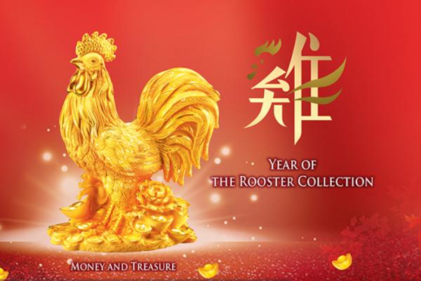 周大福在春节期间销售稳中有升,中国大陆同店销售与去年持平
