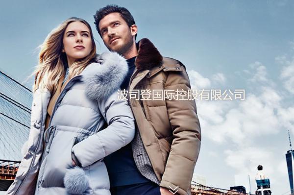 进军海外市场受阻,中国品牌波司登确认关闭伦敦旗舰店
