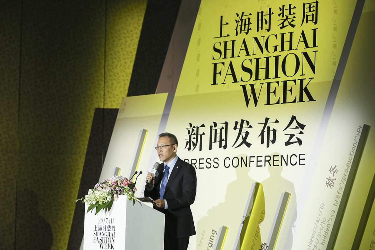 """上海时装周新闻发布会实录:""""秀、展、周末""""模式全开,打造时尚能量聚合体"""