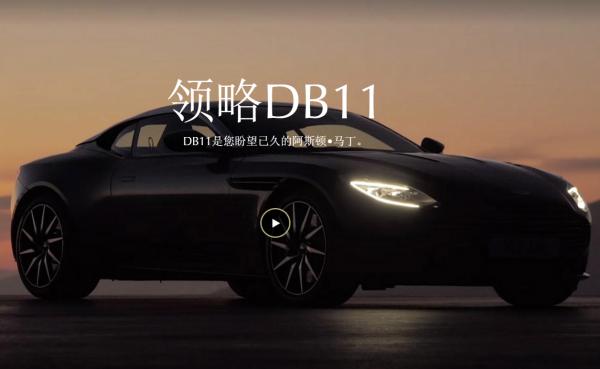 奔驰母公司 Daimler 首席执行官表示:无意增持英国豪车 Aston Martin 的股份