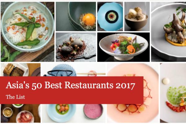 《Restaurant》杂志2017亚洲50佳餐厅榜单揭晓:中国14家上榜