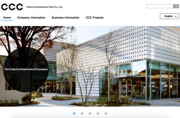 日本茑屋书店母公司 CCC 宣布收购出版社德间书店