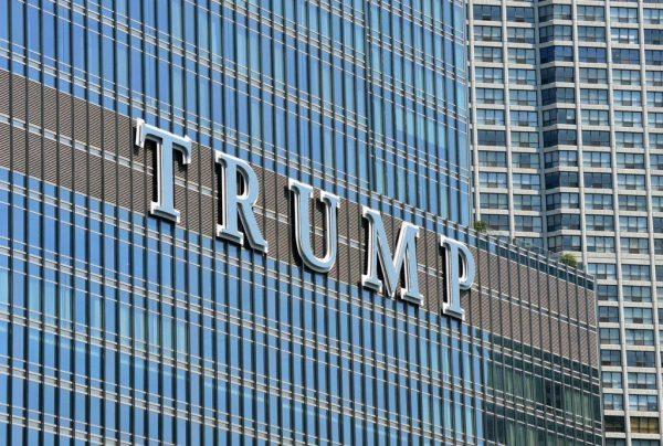 美国总统 Donald Trump 38个同名注册商标申请获中国商标局初步批准
