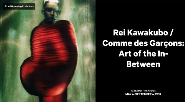 川久保玲纽约大都会博物馆个人展 5月开幕:8个主题空间,150件作品