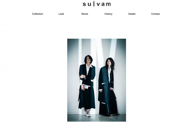 【华丽志海外品牌专栏】出自山本耀司前打版师之手,日本男装品牌 sulvam 的成长之路