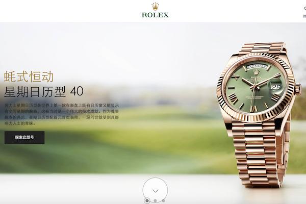 深度|关于奢侈品牌手表全球灰色市场运转内幕的调研报告