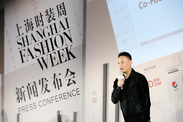 【华丽志 X 上海时装周MODE展】我们不画大饼,只抓住每个可能的机遇!对话时堂联合创始人林剑