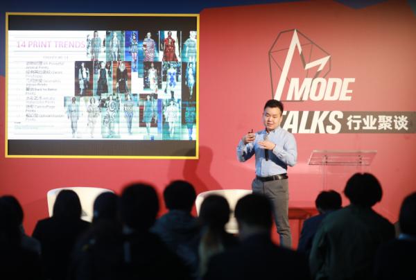【华丽志 X MODE TALKS】数码印花在时尚产业的应用潜力巨大