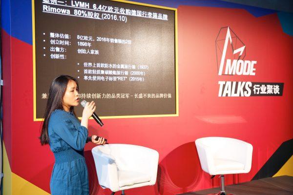 【华丽志 X MODE TALKS】华丽集投资总监沈媛:全球时尚产业投资并购最新趋势