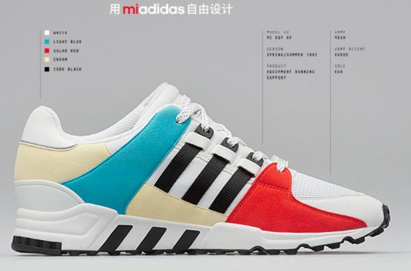 Adidas新任CEO:大中华地区丰厚的利润率稳中有降,但未来四年仍将再增2000家门店
