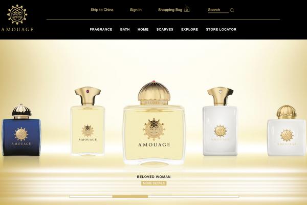 小众香水并购热潮持续,阿拉伯小众香水品牌 Amouage 寻找收购目标