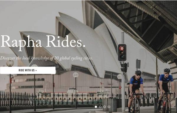 英国高端自行车服饰品牌 Rapha 聘请投资银行筹备出售事宜