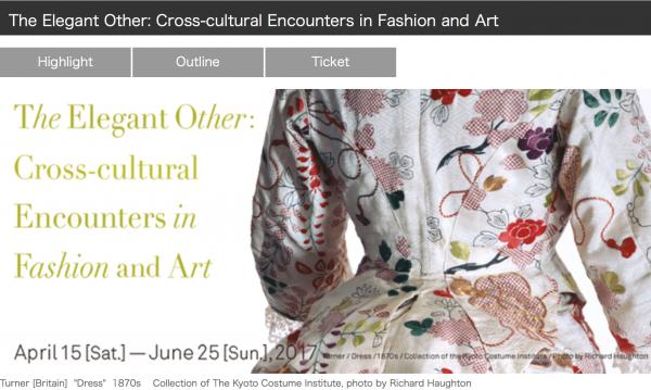 日本横滨美术馆最新展览:探索东西方文化交流对彼此时尚和艺术的影响