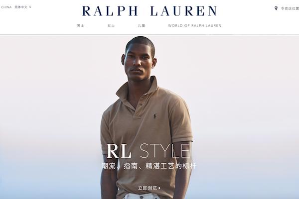 美国奢侈品集团Ralph Lauren新CEO来自宝洁、户外品牌Columbia总裁离职