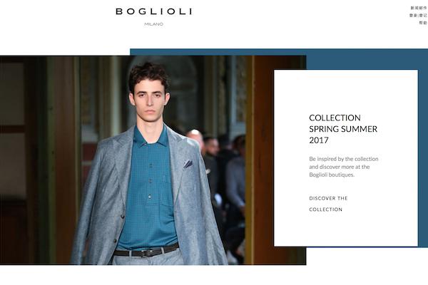 私募基金 Wise 出售意大利经典男装品牌 Boglioli,PHI Industrial接盘