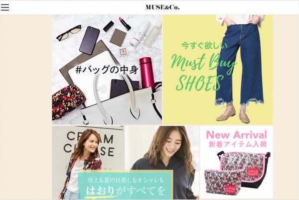 日本生活信息综合网站 All About 5000万日元收购时尚电商 MUSE&Co.