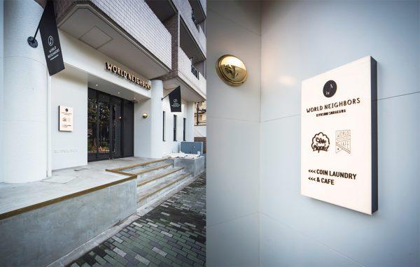 日本社交公寓先驱 Global Agents:以优质生活方式创造东京共享住宅新模式