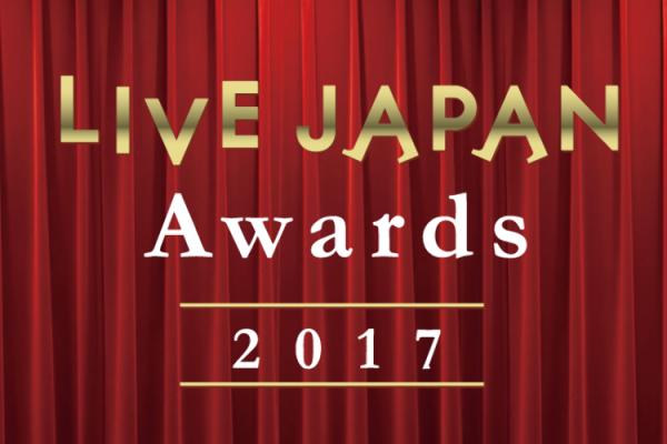 LIVE JAPAN Awards 2017 选出海外游客最爱光顾的东京目的地