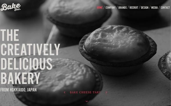 用五条商业法则颠覆日本糕点行业,详解一位日本甜点师傅打造的创业公司 Bake