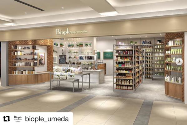成立4年销售增长3倍,详解日本天然有机美妆便利店 Biople by CosmeKitchen