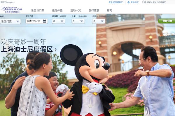 上海迪士尼主题公园运营才一年就盈利了!创公司30年最佳业绩