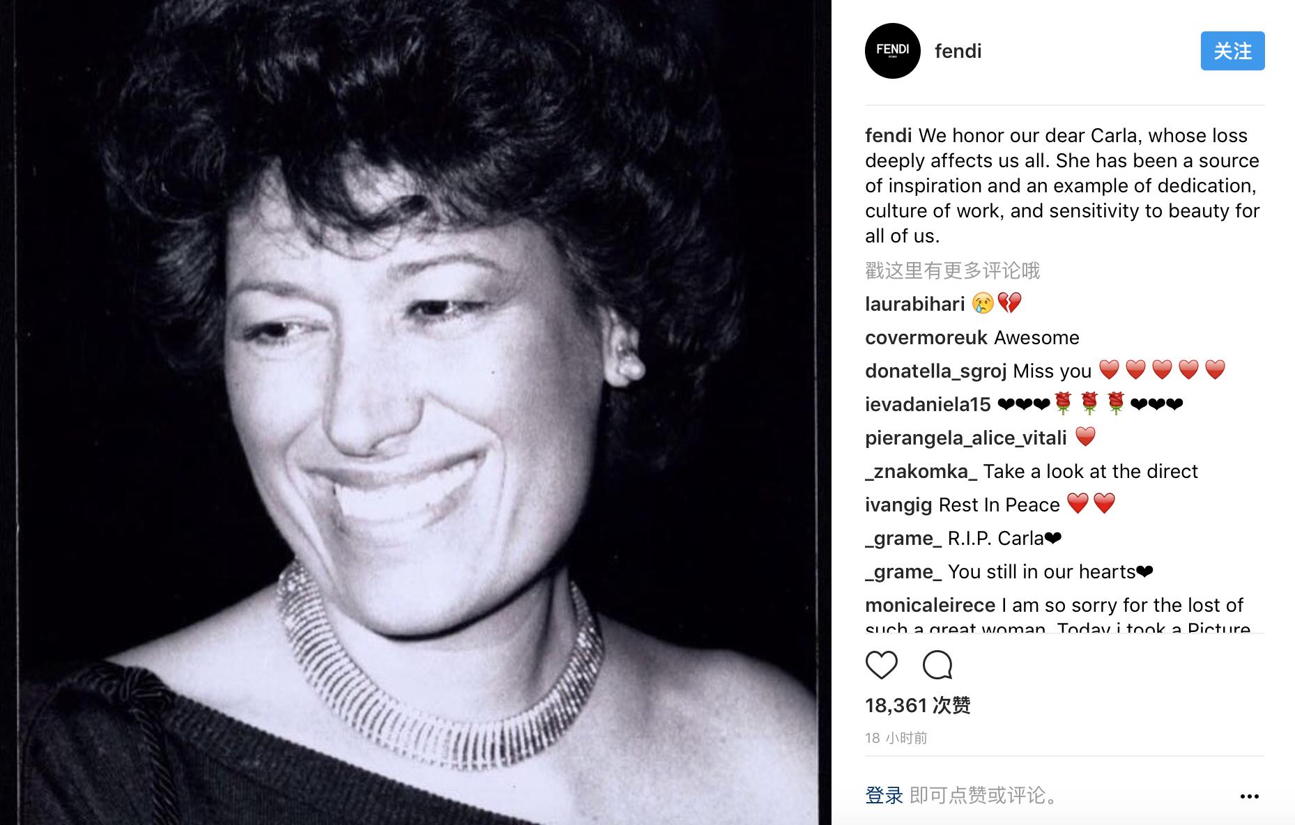 意大利奢侈品牌 Fendi 第二代传人 Carla Fendi 去世,享年 80岁
