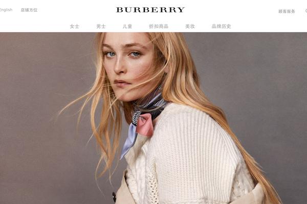 Burberry 高管薪酬遭英国投资协会质疑