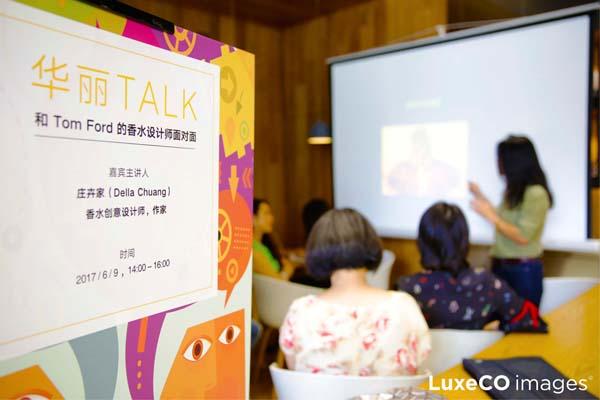 【华丽 TALK】精彩回放:国际知名香水创意设计师庄卉家谈香水背后的文化与商业