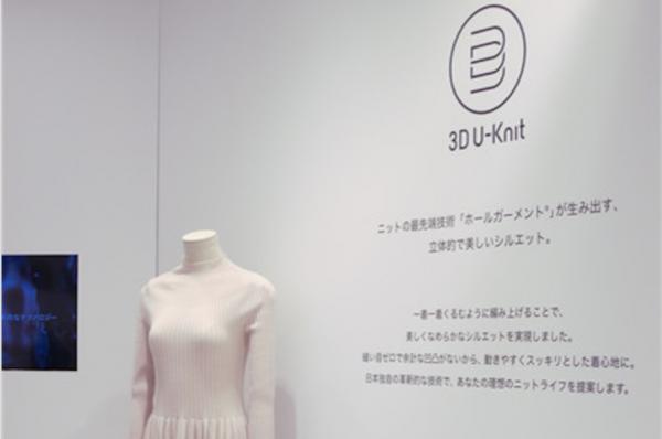 优衣库发布无缝立体针织技术 3D U-Knit
