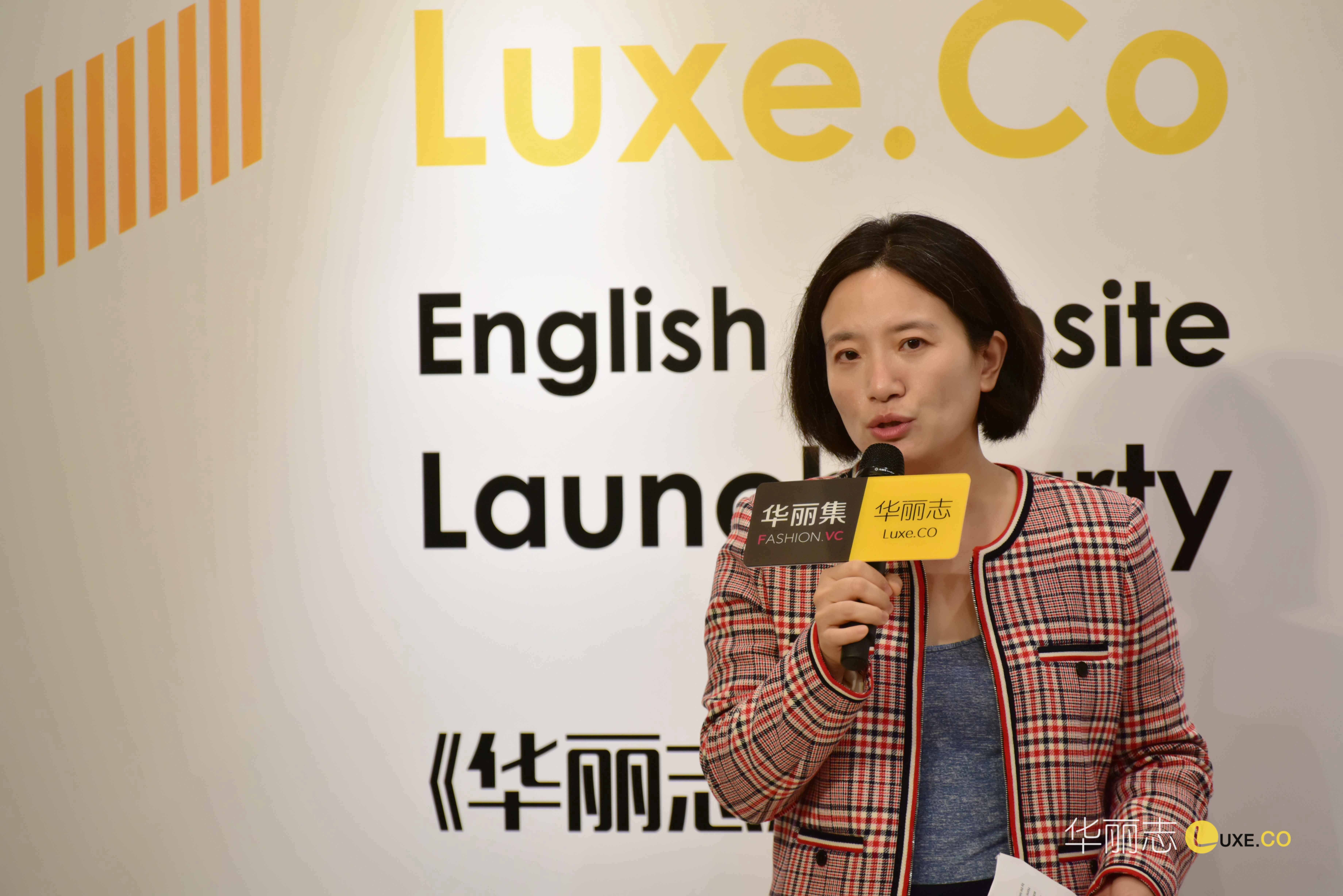 Connect Fashion Power of China with the World 华丽志英文版发布酒会图文播报