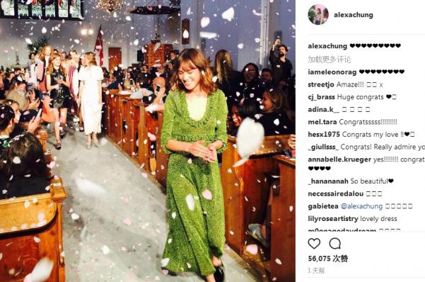 英国时尚偶像 Alexa Chung 同名品牌正式推出首个夏季系列