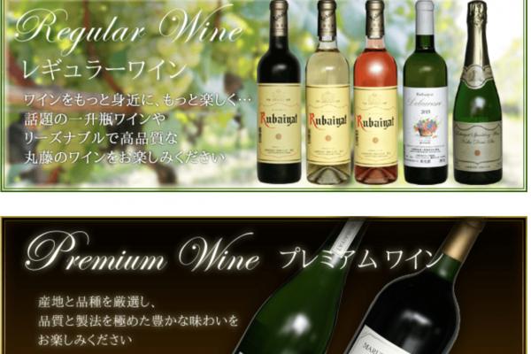 打造以葡萄酒庄为中心的旅游业,日本山梨县三大城市合作推出度假村