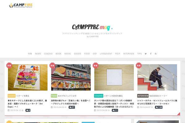 日本最大众筹网站 Campfire 获得 6亿日元融资