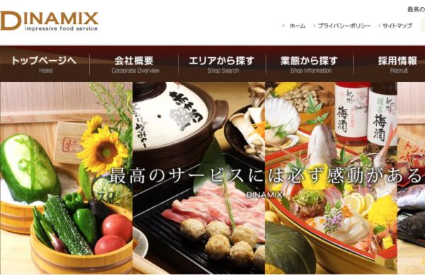 私募基金 Unison Capital 收购日本居酒屋连锁 DINAMIX